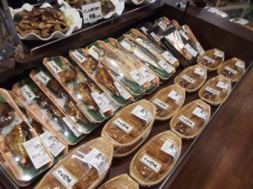 シティマートくんねっぷ店の画像・写真