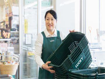 ラッキーマート西野店の画像・写真